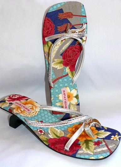 Японская Женская Обувь